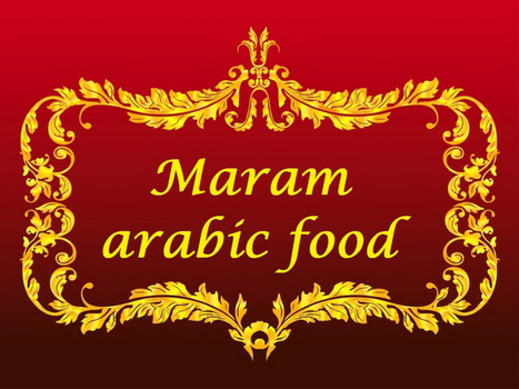 Maram Arabic Food