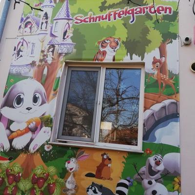 Schnuffelgarten