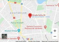 Gradinita Sofia