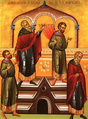 duminica_vamesului_si_a_fariseului